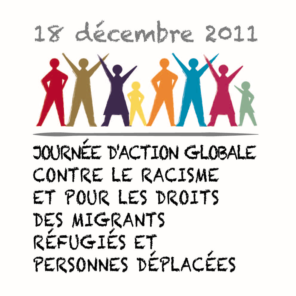 Frenc logo_mundial_migrants